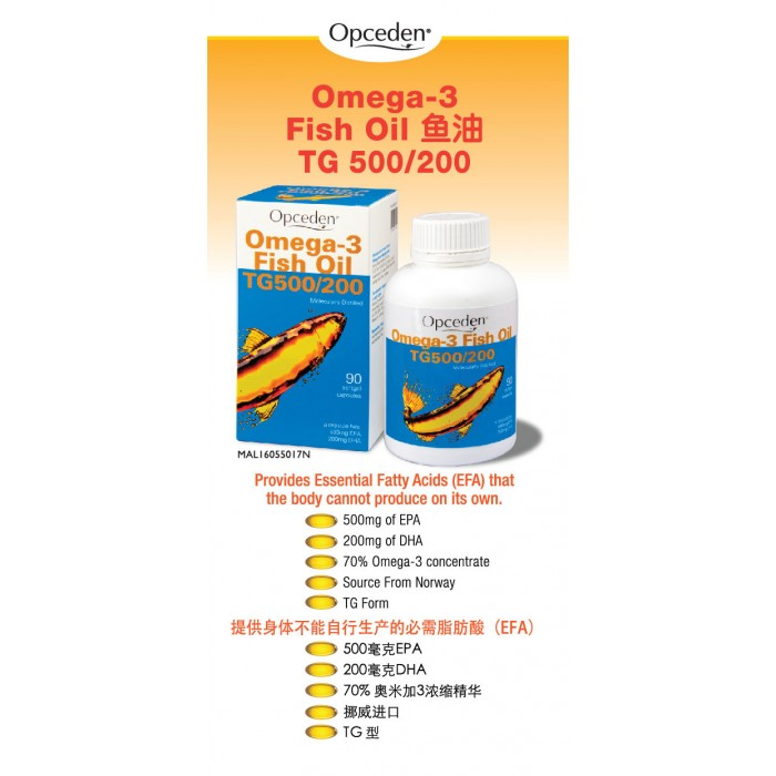 Opceden omega 3 fish oil for Is fish oil good for your hair