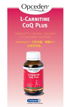 Opceden L-Carnitine CoQ Plus